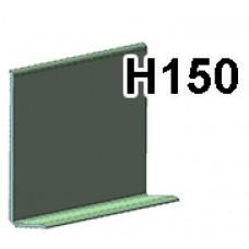 Плинтусная лента  H=150мм L=50м