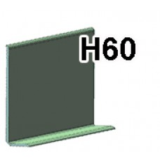 Плинтусная лента  H=60мм L=50м